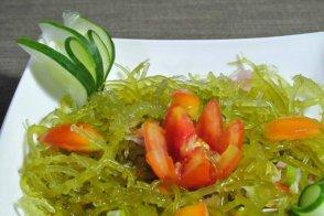 Guso Salad